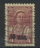 USSR 1939 Michel 698Z Without Watermarks Definitive Issue Used - Usados