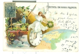 1902? Bulgaria Chromo Pc Child, Clock, Laurel Wreath Over The Earth Pc Used. Svichtow Postmarks To 3 Stamps - Bulgaria