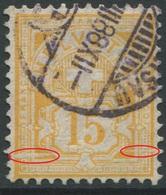 1886 - 15 Rp. Gelb Wertziffer Gestempelt - ABART Grosser Klischeedefekt - Abarten