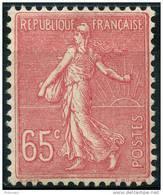 France (1924) N 201 ** (Luxe) - Neufs