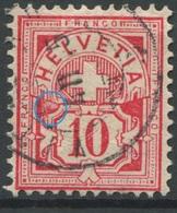 1891 - 10 Rp. Wertziffer Gestempelt - ABART Farblose Stelle - Variétés