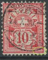 1897 - 10 Rp. Wertziffer Gestempelt - ABART Gebrochene Randlinie Unten Rechts - Abarten