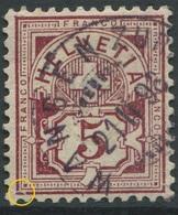 1898 - 5 Rp. Wertziffer Gestempelt - ABART Untere Randlinie Unterbrochen - Variétés