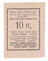 Russia // Competent Teach An Illiterate 10 Kopeek - Russia