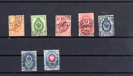 Finnland  1891  Nr. 35-  41  Gestempelt  (  X  1933  ) - Gebraucht