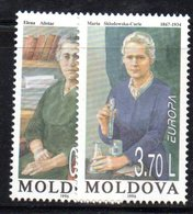 822 490 - MOLDAVIA MOLDOVA 1996,   Unificato N. 194/195  Nuovo ***  EUROPA CEPT - Moldavia