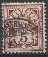 1902 - 5 Rp. Wertziffer Gestempelt - ABART Farbfleck Zw. ET Von HELVETIA - Variétés