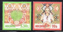 833 490 - MOLDAVIA MOLDOVA 1997,   Unificato N. 217/218  Nuovo ***  PASQUA - Moldavia
