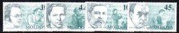 834 490 - MOLDAVIA MOLDOVA 1997,   Unificato N. 213/216  Nuovo ***  COMPOSITORI - Moldavia