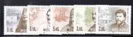 836 490 - MOLDAVIA MOLDOVA 1996,   Unificato N. 197/201  Nuovo *** - Moldavia