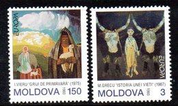 838 490 - MOLDAVIA MOLDOVA 1993,   Unificato N. 90/91  Nuovo *** EUROPA CEPT - Moldavia