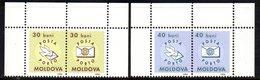 844 490 - MOLDAVIA MOLDOVA 1993, SEGNATASSE  Unificato N. 1/4  Nuovo *** - Moldavia