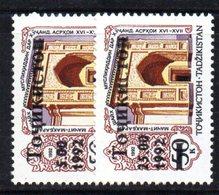 844 490 - TAGIKISTAN 1992 ,  Unificato N. 5/6  Nuovo *** - Tagikistan