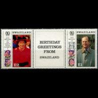 Swaziland 1991 QEII & Philip Birthdays (pr+lab) (ex-ms). MNH - Swaziland (1968-...)