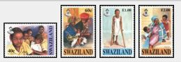 Swaziland 1996  UNICEF 50th Anniversary. MNH - Swaziland (1968-...)