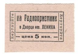 Russia // Donation To The Radio 5 Kopecks - Russia