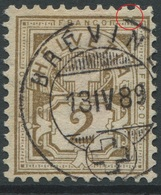 1907 - 2 Rp. Wertziffer Gestempelt - ABART Einkerbung Am Oberen Rand - Abarten