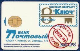 RUSSIA - RUSSIE - RUSSLAND POST BANK CARD VERY GOOD USED CONDITION - Geldkarten (Ablauf Min. 10 Jahre)
