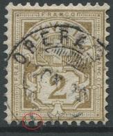 1908 - 2 Rp. Wertziffer Gestempelt - ABART Einkerbung Am Unteren Rand - Abarten