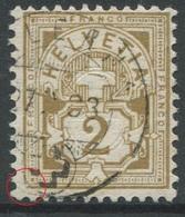 1909 - 2 Rp. Wertziffer Gestempelt - ABART Ecke Unten Links Ausgebrochen - Abarten