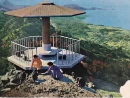 Observation Platform, Choshikei, Shodoshima National Park, Japan Posted 1966 To Australia With Stamps - Japan