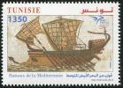 Tunisie (2015)  - Set -   /  Joint Issue - Euromed - Ships - Bateaux - Barche - Boat - Gezamelijke Uitgaven