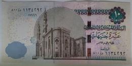 10 Pounds Egypt 2016 UNC-- Tarek Amer Replacement 800  (Egypte) (Egitto) (Ägypten) (Egipto) (Egypten)  Africa - Egypt