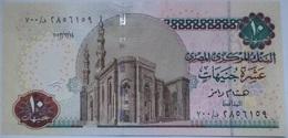 10 Pounds Egypt 2013 UNC-- Hesham Ramez Replacement 700  (Egypte) (Egitto) (Ägypten) (Egipto) (Egypten)  Africa - Egypt