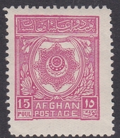 Afghanistan SG 188 1927 15p Red I, Mint Never Hinged - Afghanistan