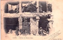 Tunisie  -  GABES -   Interieur De Maison A DJARA - Tunisie