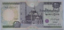 20 Pounds Egypt 2013 UNC-- Hesham Ramez Replacement (700)  (Egypte) (Egitto) (Ägypten) (Egipto) (Egypten)  Africa - Aegypten