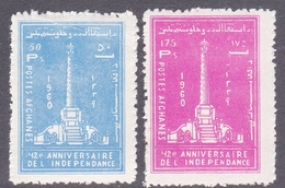 Afghanistan SG 470-471 1960 42nd Independence Day MNH - Afghanistan