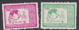Afghanistan SG 480-481 1960 Literacy Campaign MNH - Afghanistan