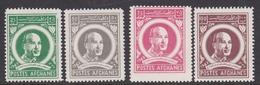 Afghanistan SG 505-508 1963 King Birthday MNH - Afghanistan