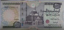 20 Pounds  Egypt 2012  UNC-- Last Perfix OKDA 264   (Egypte) (Egitto) (Ägypten) (Egipto) (Egypten)  Africa - Egitto