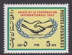 Afghanistan SG 550  1965 I.C.Y. MNH - Afghanistan