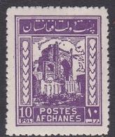 Afghanistan, Scott 290 1934 Mosque At Balkh 10p Deep Violet, Mint Never Hinged - Afghanistan