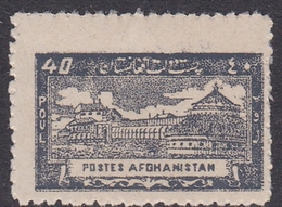 Afghanistan, Scott 295 1934 Royal Palace 40p Dark Blue, Mint Never Hinged - Afghanistan