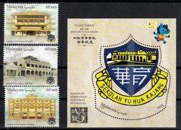 MALAYSIA ,2018, MNH, SCHOOLS, CENTENARY OF YU HUA KAJANG SCHOOL, 3v+ S/SHEET - Architecture