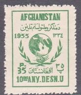 Afghanistan, Scott 427 1955 UN Symbols 35p Green, Mint Never Hinged - Afghanistan