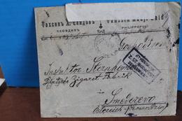 1918   -       ENVELOPPE  PARTIE  DE  CPHILIPOPOLI   PLOVDIV  AVEC  BANDE  DE  CENSURE  MILITAIRE - Levant Autrichien