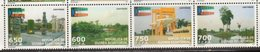 EQUATORIAL GUINEA, 2017, MNH , NATIONAL APRK OF MALABO, TREES, 4v - Architecture