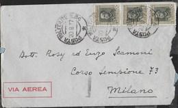 ERITREA - POSTA MILITARE N.84   28.08.1937 SU BUSTA PER VIA AEREA - STRISCIA DI TRE - DA DESSIE' (ETIOPIA) - Eritrea