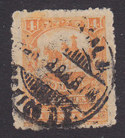 Mexico, Scott #271, Used, Mounted Courier, Issued 1897 - Mexico
