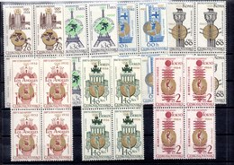 Bloque De Cuatro De Checoslovaquia N ºYvert 1388/94 (**) - Tschechoslowakei/CSSR