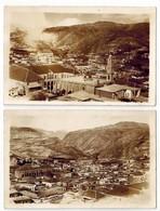 Village Libanais - Lebanon