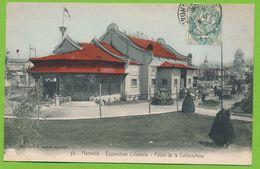 MARSEILLE - Exposition Coloniale - Palais De La Cochinchine N° 50 Cpa Colorisée Circulé 1906 - Exposition D'Electricité Et Autres