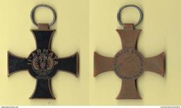 Croce 11 Armata Fronte Albanese Veemenza E Tenacia Bronzo E Smalti - Italy