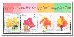 Thailand 2016, Postfris MNH, New Year, Flowers - Thailand