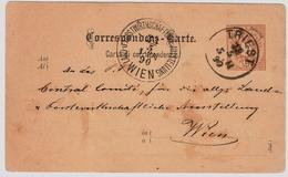 """1890, Sonder-Stp. Von """" Wien""""  Früh,als Ankunft , Sehr Klar! , # A385 - 1850-1918 Empire"""